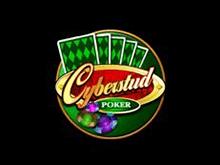 Покер Кибер Стад Покер онлайн бесплатно
